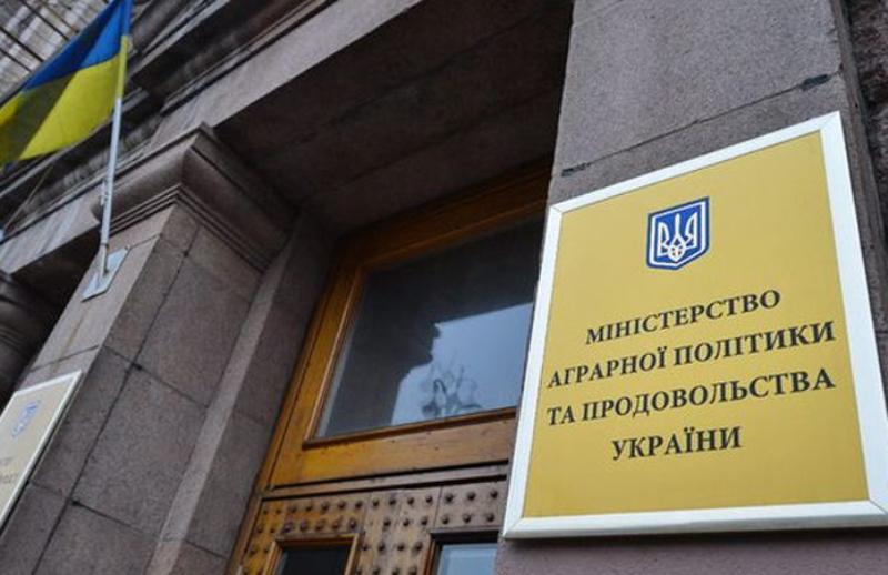 На Одещині обговорювали питання розвитку фермерства з урахуванням регіональних особливостей