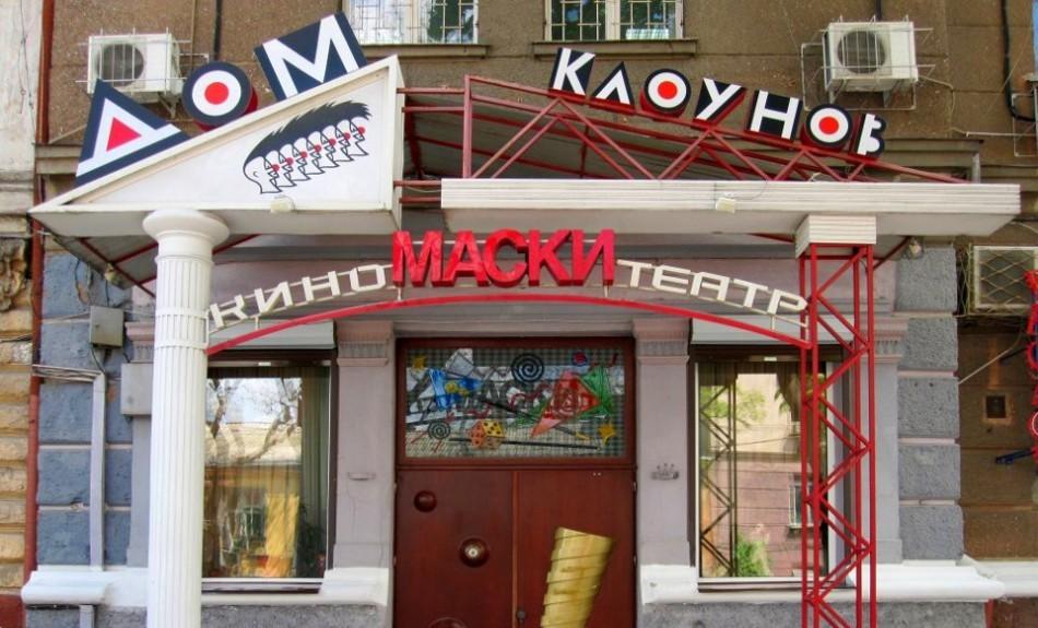 Репертуар театра