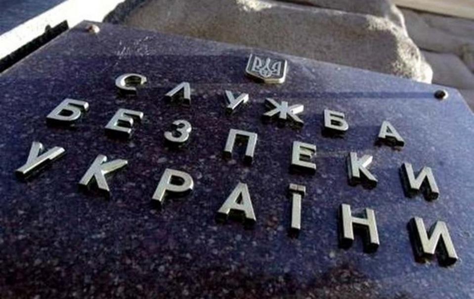 С одесской коррупцией будет бороться специальный отдел СБУ в Киеве