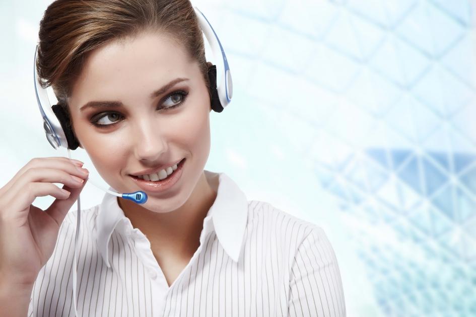 Требуются консультанты в департамент обслуживания Клиентов