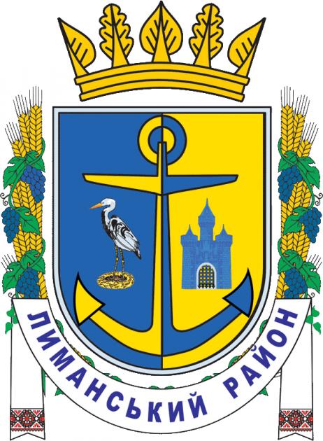 Назначен новый глава Лиманского района