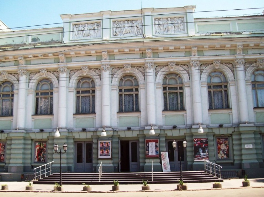 Репертуар Одесского академического украинского музыкально-драматического театра имени В. Василько на октябрь