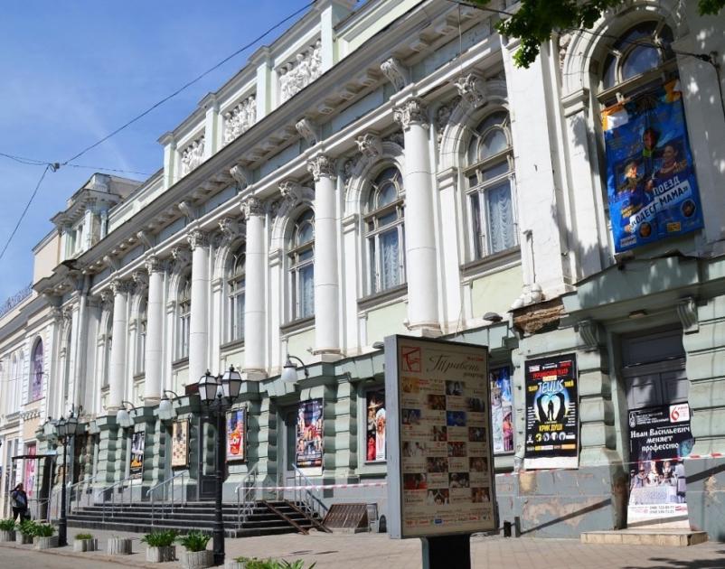Репертуар Одесского академического украинского музыкально-драматического театра имени В. Василько на июль