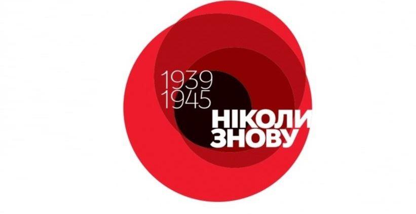 С Днем Памяти, Примирения и Победы!